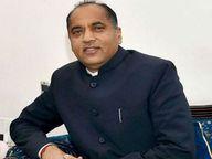 जयराम ठाकुर ने 7 राज्यों से आने वालाें को घरों में होम क्वारेंटाइन में रहने की अपील|शिमला,Shimla - Dainik Bhaskar