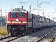 रेलवे प्रशासन की सौगात; भागलपुर-अजमेर स्पेशल ट्रेन का संचालन आज से|भीलवाड़ा,Bhilwara - Dainik Bhaskar
