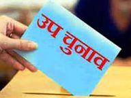 चुनाव पर कोरोना असर; मास्क के 5 रुपए, सेनिटाइजर के 30 लेकिन हिसाब में किसी प्रत्याशी ने नहीं जोड़ा खर्च|भीलवाड़ा,Bhilwara - Dainik Bhaskar