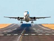 1 मई से उदयपुर-जयपुर, 4 से अहमदाबाद के लिए फिर उड़ान|उदयपुर,Udaipur - Dainik Bhaskar