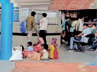 लॉकडाउन के डर से श्रमिकों का पलायन जारी, दिल्ली में वीकेंड कर्फ्यू से आवागमन की दिक्कत|सोनीपत,Sonipat - Dainik Bhaskar