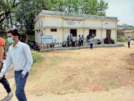 बढ़ते संक्रमण में टेस्ट किट की कमी जांच के लिए लोग कर रहे हैं इंतजार|पंडरिया,Pandriya - Dainik Bhaskar