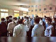 सफाई-सुरक्षा और मेंटेनेंस कर्मचारियों को कलेक्टर ने धमकाया, बोले- केस दर्ज करो खंडवा,Khandwa - Dainik Bhaskar
