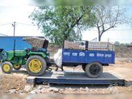राजा हरिशचंद्र मुक्तिधाम मार्ग के इलेक्ट्रॉनिक कांटे पर रोज किया जा रहा तौल खंडवा,Khandwa - Dainik Bhaskar