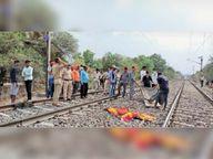 ढाई महीने पहले मायके चली गई पत्नी फोन आया- ट्रेन से कटकर हो गई मौत खंडवा,Khandwa - Dainik Bhaskar