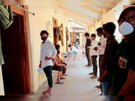 36 में से 11 लोगों की रिपोर्ट कोरोना पॉजिटिव मिली झाबुआ,Jhabua - Dainik Bhaskar