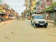 शटडाउन का पालन कराने लगाए बेरिकेड्स, पुलिस रही अलर्ट|रायगढ़,Raigarh - Dainik Bhaskar