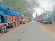 एफसीआई में जगह नहीं, चावल जमा करने में दिक्कत|महासमुंद,Mahasamund - Dainik Bhaskar