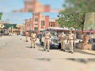 कर्फ्यू आज भी ऐसे ही अनुशासन से हारेगा कोरोना पाली,Pali - Dainik Bhaskar