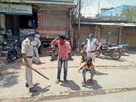 कोराेना कर्फ्यू में बेवजह बाहर घूमने वालाें पर दिखाई सख्ती कुक्षी,Kukhshi - Dainik Bhaskar