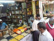 ठेलों में बेचेंगे सब्जी, दुकान से एक दिन में 75 से ज्यादा को टोकन नहीं|रायपुर,Raipur - Dainik Bhaskar