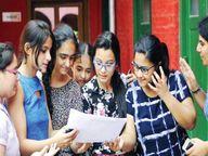 एडवांस्ड की तारीख भी बदलने की संभावना, परीक्षा के 15 दिन पहले अगली डेट जारी करेगा एनटीए|कोटा,Kota - Dainik Bhaskar