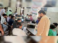 कंपनी के साॅफ्टवेयर में कमी, न्यू हाउसिंग बाेर्ड काॅलाेनी काे बताया कश्यप काॅलाेनी|पानीपत,Panipat - Dainik Bhaskar