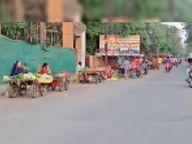 फल व सब्जी विक्रेताओं को हटाया, फिर लगाई दुकानें; नपा की समझाइश के बाद भी दुकानें नहीं हटा रहे विक्रेता|होशंगाबाद,Hoshangabad - Dainik Bhaskar
