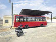 काेराेना के संकट काल में सुखद खबर, कर्नाटक से उदयपुर पहुंची लाल रंग की लाे फ्लाेर सिटी बस, दस बसें रास्ते में|उदयपुर,Udaipur - Dainik Bhaskar
