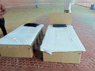 गत्ते के 1 हजार बैड बना रही भिवाड़ी की कंपनी, 200 मजदूर काम में जुटे|अलवर,Alwar - Dainik Bhaskar