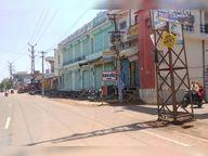 3 दिन में 40 कराेड़ का कारोबार प्रभावित, मंडी में खरीदार नहीं आने से सड़ रहे फल-सब्जी|सीकर,Sikar - Dainik Bhaskar