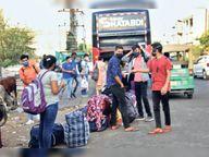कोचिंग बंद; घर जाने लगे स्टूडेंट्स, बसों से घरों के लिए रवाना हुए स्टूडेंट्स|कोटा,Kota - Dainik Bhaskar