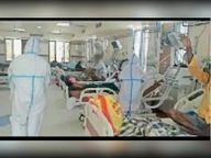 देश में औसत संक्रमण दर 14 प्रतिशत, पर जिले में 100 कोरोना टेस्ट में 31 पॉजिटिव रायगढ़,Raigarh - Dainik Bhaskar