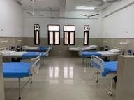 कोरोना मरीजों के लिए शुरू हुआ तिलक नगर कॉलीनी में 100 बेड का कोविड हेल्थ सेंटर; 60 बेड पर होगी ऑक्सीजन की सुविधा|दिल्ली + एनसीआर,Delhi + NCR - Dainik Bhaskar