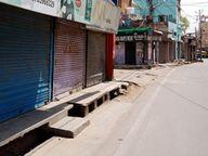 बंद से आवश्यक सेवाओं काे मुक्त रखा, पालना नहीं करने वालाें पर सख्त कार्रवाई की जाएगी|अलवर,Alwar - Dainik Bhaskar