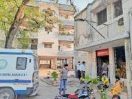 आइसोलेशन वार्ड फुल, वापस भेज रहे हैं गंभीर मरीज रायगढ़,Raigarh - Dainik Bhaskar