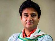 सांसद सिंधिया ने प्रदेश के लिए 10 हजार रेमडेसिविर इंजेक्शन बुलवाए, ऊर्जा मंत्री प्रद्युम्न सिंह तोमर से ली व्यवस्थाओं की जानकारी|ग्वालियर,Gwalior - Dainik Bhaskar