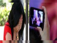 अश्लील वीडियो बनाया और धमकाकर किया गैंगरेप, घटना का अश्लील वीडियो सोशल मीडिया पर किया वायरल|बाड़मेर,Barmer - Dainik Bhaskar