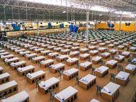 भोपाल में 12 एकड़ एरिया में 500 बेड और उज्जैन पुलिस ट्रेनिंग स्कूल में 200 बेड का कोविड केयर सेंटर बनेगा|भोपाल,Bhopal - Dainik Bhaskar