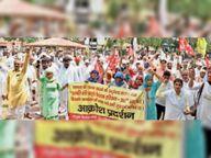 राजगढ़ राेड पर किसानों ने किया जाेरदार प्रदर्शन, महिलाओं ने भी लिया हिस्सा, किसानों की दाे टूक- संपत्ति क्षतिपूर्ति अधिनियम का डटकर हाेगा विराेध|हिसार,Hisar - Dainik Bhaskar