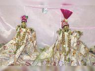 दोपहर 12 बजे मनाएंगे प्रभु श्रीराम का जन्माेत्सव, बंद मंदिरों के भीतर हाेगा पूजन|नागौर,Nagaur - Dainik Bhaskar