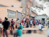 काेराेना जांच को जेएलएन में रजिस्ट्रेशन कराया सैंपल दिया नहीं फिर भी रिपोर्ट बताई पॉजिटिव|नागौर,Nagaur - Dainik Bhaskar
