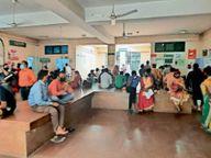 शहर के बड़े अस्पतालों में बेड नहीं खाली, एक बेड दिलाने के लिए आम आदमी को खानी पड़ रहे धक्के|गुड़गांव,Gurgaon - Dainik Bhaskar