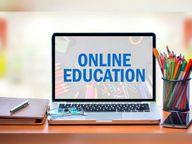 कॉलेज लेक्चरर वर्क फ्रॉम होम कक्षाओं का संचालन ऑनलाइन|नागौर,Nagaur - Dainik Bhaskar