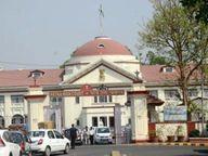 हाईकोर्ट ने संतान पैदा करने के लिए उम्रकैद की सजा काट रहे कैदी को पैरोल पर रिहा किया|पटना,Patna - Dainik Bhaskar