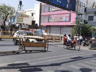 बोले-जीएसटी व वैट चुकाते हैं, दुकानें खोलने की छूट मिले; शादियों के सीजन में लॉकडाउन से होगा 14000 करोड़ का नुकसान|जयपुर,Jaipur - Dainik Bhaskar