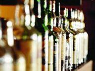 ऑटो से शराब ले जाते हुए दो पकड़े, छापे में 650 लीटर गुड़ लहान किया नष्ट|ग्वालियर,Gwalior - Dainik Bhaskar