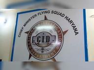 सीएम फ्लाइंग के साथ की कंपनी के अधिकारियों ने मारा छापा, भारी मात्रा में नमक बरामद, संचालक गिरफ्तार|फरीदाबाद,Faridabad - Dainik Bhaskar