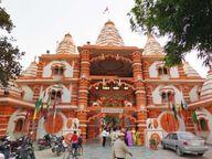 चालू रहेगा शीतला माता मंदिर चैत्र मेला, दबाव में सरकार ने कुछ ही घंटे में बदला फैसला|गुड़गांव,Gurgaon - Dainik Bhaskar