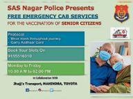 बुजुर्गों को वैक्सीनेशन सेंटर तक लाने और ले जाने के लिए फ्री कैब सर्विस शुरू, वैक्सीन लगवाने के लिए 9115516010 पर करें कॉल|मोहाली,Mohali - Dainik Bhaskar