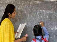 शिक्षक रोज आएंगे स्कूल, जिनके घर में संक्रमित उन्हें भी करनी होगी ड्यूटी|छत्तीसगढ़,Chhattisgarh - Dainik Bhaskar