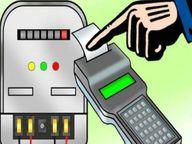 घर में कोरोना मरीज और मीटर अंदर है उन्हें मिलेगा औसत बिजली बिल, बाकी की होगी रीडिंग|बिलासपुर,Bilaspur - Dainik Bhaskar