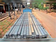 यूएई, चीन समेत पड़ोसी देशों में निर्यात किया 4 लाख टन स्टील|रायगढ़,Raigarh - Dainik Bhaskar