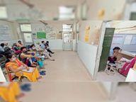 तीन डॉक्टरों केे इस्तीफे के बाद चौथे का नोटिस, कोरोना मरीजों की बढ़ेगी मुश्किलें|बठिंडा,Bathinda - Dainik Bhaskar