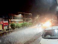 मूसलाधार बारिश से शहर तर, आज भी बदली और बूंदाबांदी|रायगढ़,Raigarh - Dainik Bhaskar