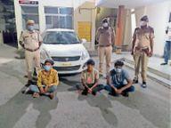 एसबीआई के एटीएम से 1.78 लाख रुपए चोरी करने वाले तीन बदमाश गिरफ्तार|कोटा,Kota - Dainik Bhaskar