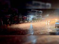 मई...गर्मी गई, झमाझम बारिश से औसत से 50 गिरा तापमान|रायगढ़,Raigarh - Dainik Bhaskar