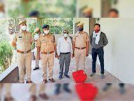 पुलिस ने 1750 पेज का चालान पेश किया, 25 आरोपी झालावाड़ और 2 कोटा जिले के|कोटा,Kota - Dainik Bhaskar