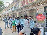 18+ को आज से 6 सेंटरों में वैक्सीन, वैन से मोहल्लों में जाकर लगाएंगे टीका|रायगढ़,Raigarh - Dainik Bhaskar