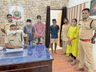 ट्रेलर ड्राइवर से 20 हजार लूटने वाले तीन गिरफ्तार|रायगढ़,Raigarh - Dainik Bhaskar